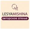 Авторское ателье lesyamishina