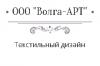 Волга-арт