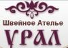 """Компания """"Урал"""""""