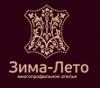 """Компания """"Зима-лето"""""""
