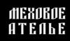 """Компания """"Меховое ателье"""""""
