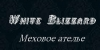 Меховое ателье white blizzard