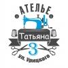 """Организация """"Татьяна"""""""